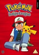 """""""Pokémon"""" - Movie Cover (xs thumbnail)"""