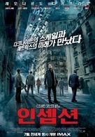 Inception - South Korean Movie Poster (xs thumbnail)