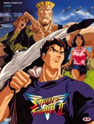 """Street Fighter II: V"" - Spanish DVD cover (xs thumbnail)"