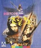 Joshuu 701-gô: Sasori - British Movie Cover (xs thumbnail)