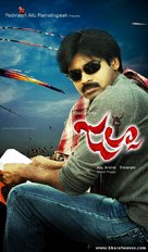Jalsa - Indian Movie Poster (xs thumbnail)