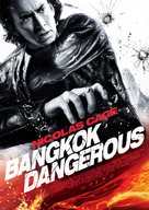 Bangkok Dangerous - Spanish Movie Poster (xs thumbnail)