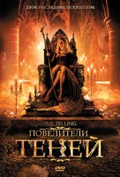 The Telling - Russian DVD cover (xs thumbnail)