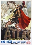 Atlas - Italian Movie Poster (xs thumbnail)