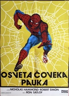 """""""The Amazing Spider-Man"""" - Serbian Movie Poster (xs thumbnail)"""