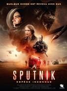 Sputnik - French DVD movie cover (xs thumbnail)