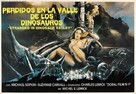 Nudo e selvaggio - Brazilian Movie Poster (xs thumbnail)