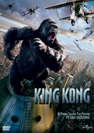 King Kong - Czech Movie Cover (xs thumbnail)