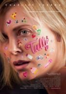 Tully - Spanish Movie Poster (xs thumbnail)