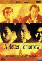 Ying hung boon sik - Italian DVD movie cover (xs thumbnail)