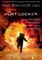 The Hurt Locker - Swedish Movie Poster (xs thumbnail)