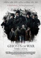 Ghosts of War - Thai Movie Poster (xs thumbnail)