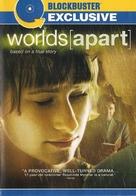 To verdener - DVD cover (xs thumbnail)