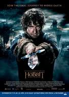 The Hobbit: The Battle of the Five Armies - South African Movie Poster (xs thumbnail)