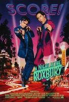 A Night at the Roxbury - Movie Poster (xs thumbnail)