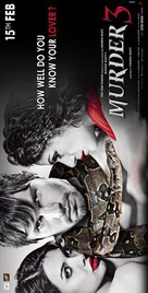 Murder 3 - Indian Movie Poster (xs thumbnail)