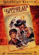 I giorni dell'ira - French DVD movie cover (xs thumbnail)