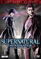 """""""Supernatural: The Animation"""" - Japanese DVD cover (xs thumbnail)"""