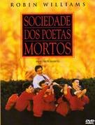 Dead Poets Society - Brazilian DVD movie cover (xs thumbnail)