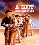The Magnificent Seven - Hungarian Movie Cover (xs thumbnail)