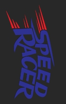 """""""Mahha gô gô gô"""" - Logo (xs thumbnail)"""