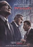 The Irishman - Japanese Movie Poster (xs thumbnail)
