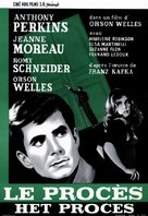 Le procès - Belgian Movie Poster (xs thumbnail)