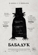 The Babadook - Russian Movie Poster (xs thumbnail)