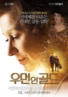 Woman in Gold - South Korean Movie Poster (xs thumbnail)