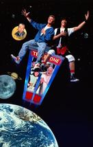 Bill & Ted's Excellent Adventure - Key art (xs thumbnail)