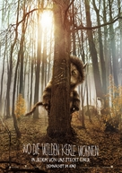 Where the Wild Things Are - German Movie Poster (xs thumbnail)