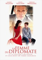 5 to 7 - French DVD movie cover (xs thumbnail)