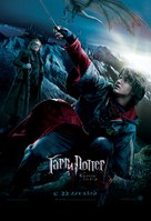Harry Potter and the Goblet of Fire - Russian Movie Poster (xs thumbnail)