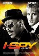 I Spy - South Korean Movie Poster (xs thumbnail)