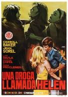 Paranoia - Spanish Movie Poster (xs thumbnail)