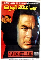 Marked For Death - Egyptian Movie Poster (xs thumbnail)
