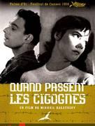 Letyat zhuravli - French Movie Cover (xs thumbnail)