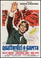 Wild in the Streets - Italian Movie Poster (xs thumbnail)