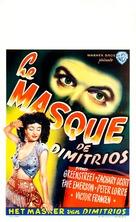 The Mask of Dimitrios - Belgian Movie Poster (xs thumbnail)