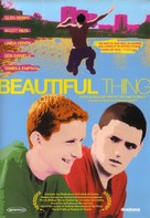 Beautiful Thing - French DVD cover (xs thumbnail)