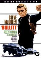 Bullitt - Dutch DVD cover (xs thumbnail)
