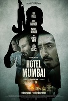 Hotel Mumbai - Danish Movie Poster (xs thumbnail)