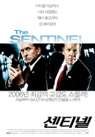 The Sentinel - South Korean Movie Poster (xs thumbnail)