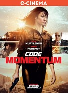 Momentum - French Movie Poster (xs thumbnail)