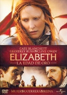 Elizabeth: The Golden Age - Argentinian DVD cover (xs thumbnail)