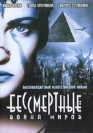 Immortel (ad vitam) - Russian poster (xs thumbnail)