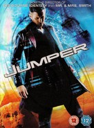 Jumper - British Movie Cover (xs thumbnail)