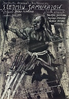 Shichinin no samurai - Polish Re-release movie poster (xs thumbnail)