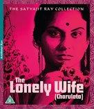Charulata - British Blu-Ray cover (xs thumbnail)