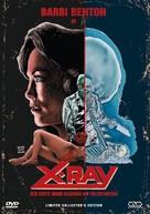 Hospital Massacre - Austrian Movie Cover (xs thumbnail)